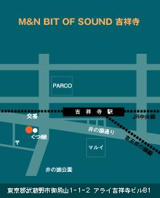 東京吉祥寺のボイストレーニングスクールM&N Bit Of Soundの地図