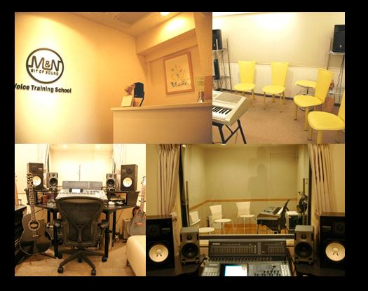 東京のボイストレーニングスクールM&N Bit Of Soundトップページ用スタジオ写真